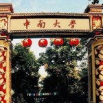 CSU China